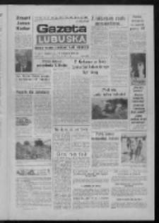 Gazeta Lubuska : dziennik Polskiej Zjednoczonej Partii Robotniczej : Gorzów - Zielona Góra R. XXXVII Nr 157 [właśc. 158] (7 lipca 1989). - Wyd. 1