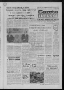 Gazeta Lubuska : dziennik Polskiej Zjednoczonej Partii Robotniczej : Gorzów - Zielona Góra R. XXXVII Nr 161 (11 lipca 1989). - Wyd. 1