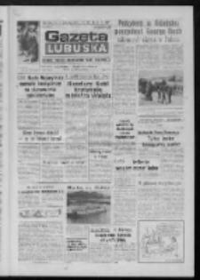 Gazeta Lubuska : dziennik Polskiej Zjednoczonej Partii Robotniczej : Gorzów - Zielona Góra R. XXXVII Nr 162 (12 lipca 1989). - Wyd. 1