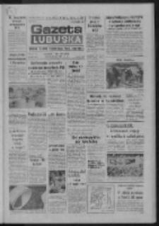 Gazeta Lubuska : dziennik Polskiej Zjednoczonej Partii Robotniczej : Gorzów - Zielona Góra R. XXXVII Nr 201 (30 sierpnia 1989). - Wyd. 1