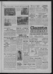 Gazeta Lubuska : dziennik Polskiej Zjednoczonej Partii Robotniczej : Gorzów - Zielona Góra R. XXXVII Nr 223 (25 września 1989). - Wyd. 1