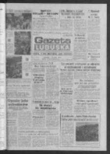 Gazeta Lubuska : dziennik Polskiej Zjednoczonej Partii Robotniczej : Gorzów - Zielona Góra R. XXXVII Nr 238 (12 października 1989). - Wyd. 1