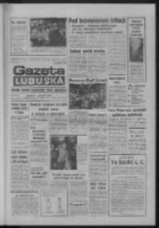 Gazeta Lubuska : dziennik Polskiej Zjednoczonej Partii Robotniczej : Gorzów - Zielona Góra R. XXXVII Nr 241 (16 października 1989). - Wyd. 1