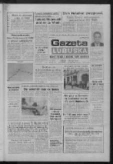 Gazeta Lubuska : dziennik Polskiej Zjednoczonej Partii Robotniczej : Gorzów - Zielona Góra R. XXXVII Nr 244 (19 października 1989). - Wyd. 1