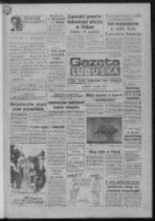 Gazeta Lubuska : dziennik Polskiej Zjednoczonej Partii Robotniczej : Gorzów - Zielona Góra R. XXXVIII Nr 13 (16 stycznia 1990). - Wyd. 1