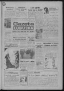 Gazeta Lubuska : dziennik Polskiej Zjednoczonej Partii Robotniczej : Gorzów - Zielona Góra R. XXXVIII Nr 14 (17 stycznia 1990). - Wyd. 1