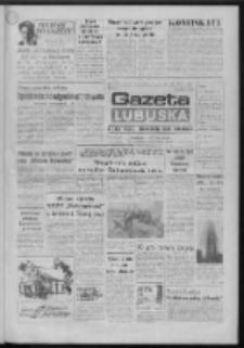 Gazeta Lubuska : dziennik Polskiej Zjednoczonej Partii Robotniczej : Gorzów - Zielona Góra R. XXXVIII Nr 18 (22 stycznia 1990). - Wyd. 1