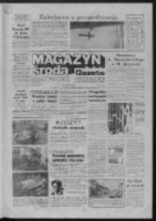 Gazeta Lubuska : magazyn środa : pismo codzienne : Gorzów - Zielona Góra R. XXXVIII Nr 32 (7 lutego 1990). - Wyd. 1