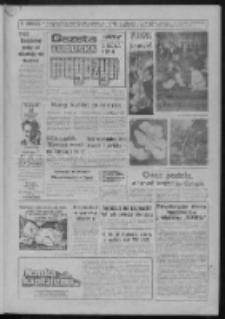 Gazeta Lubuska : magazyn : pismo codzienne : Gorzów - Zielona Góra R. XXXVIII Nr 47 (24/25 lutego 1990). - Wyd. 1