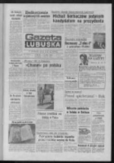 Gazeta Lubuska : pismo codzienne : Gorzów - Zielona Góra R. XXXVIII Nr 63 (15 marca 1990). - Wyd. 1