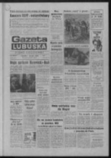 Gazeta Lubuska : pismo codzienne : Gorzów - Zielona Góra R. XXXVIII Nr 70 (23 marca 1990). - Wyd. 1