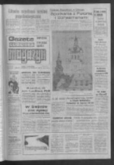 Gazeta Lubuska : magazyn : pismo codzienne : Gorzów - Zielona Góra R. XXXVIII Nr 71 (24/25 marca 1990). - Wyd. 1