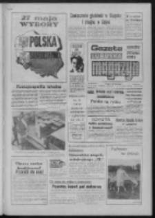 Gazeta Lubuska : magazyn : pismo codzienne : Gorzów - Zielona Góra R. XXXVIII Nr 121 (26/27 maja 1990). - Wyd. 1