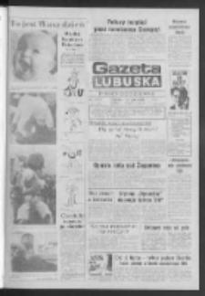 Gazeta Lubuska : pismo codzienne : Gorzów - Zielona Góra R. XXXVIII Nr 126 (1 czerwca 1990). - Wyd. 1