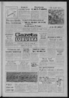 Gazeta Lubuska : pismo codzienne : Gorzów - Zielona Góra R. XXXVIII Nr 142 (21 czerwca 1990). - Wyd. 1
