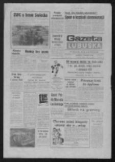Gazeta Lubuska : pismo codzienne : Gorzów - Zielona Góra R. XXXVIII Nr 151 (2 lipca 1990). - Wyd. 1