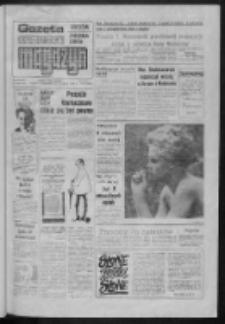 Gazeta Lubuska : magazyn : pismo codzienne : Gorzów - Zielona Góra R. XXXVIII Nr 156 (7/8 lipca 1990). - Wyd. 1