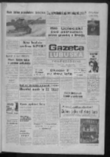 Gazeta Lubuska : pismo codzienne : Gorzów - Zielona Góra R. XXXVIII Nr 158 (10 lipca 1990). - Wyd. 1