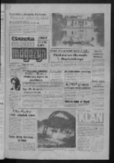 Gazeta Lubuska : magazyn : pismo codzienne : Gorzów - Zielona Góra R. XXXVIII Nr 174 (28/29 lipca 1990). - Wyd. 1