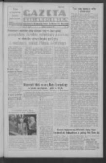 Gazeta Zielonogórska : organ Komitetu Wojewódzkiego Polskiej Zjednoczonej Partii Robotniczej R. IV Nr 165 (16 czerwca 1951). - Wyd. ABC