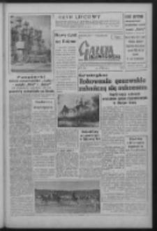 Gazeta Zielonogórska : organ KW Polskiej Zjednoczonej Partii Robotniczej R. VIII Nr 127 (29 maja 1959). - Wyd. A