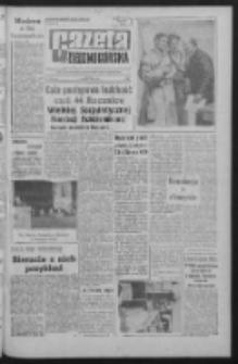 Gazeta Zielonogórska : organ KW Polskiej Zjednoczonej Partii Robotniczej R. X Nr 264 (7 listopada 1961). - Wyd. A