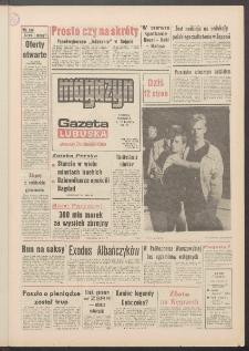 Gazeta Lubuska : magazyn : dawniej Zielonogórska R. XXXIX [właśc. XL], nr 58 (9/10 marca 1991). - Wyd. 1