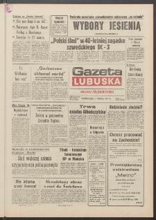 Gazeta Lubuska : dawniej Zielonogórska R. XXXIX [właśc. XL], nr 59 (11 marca 1991). - Wyd. 1