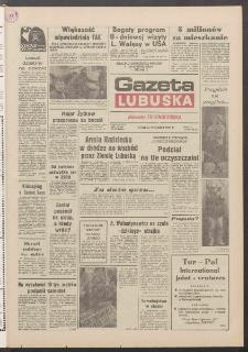 Gazeta Lubuska : dawniej Zielonogórska R. XXXIX [właśc. XL], nr 66 (19 marca 1991). - Wyd. 1