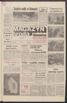 Gazeta Lubuska : magazyn środa : dawniej Zielonogórska-Gorzowska R. XXXIX [właśc. XL], nr 152 (3 lipca 1991). - Wyd. 1