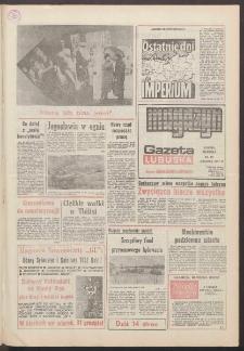 Gazeta Lubuska : magazyn : dawniej Zielonogórska-Gorzowska R. XXXIX [właśc. XL], nr 300 (28/29 grudnia 1991). - Wyd. 1
