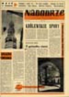 Nadodrze: wydanie specjalne Lubuskiego Towarzystwa Kultury, lipiec 1958