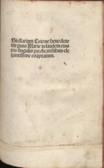 Stellarium Corone benedicte virginis Marie in laudem eius pro singulis predicatio[n]ibus ele gantissime coaptatum