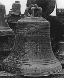 Bledzew (kościół parafialny, obecnie Berlin?) - dzwon (datowanie - 1646 r.)
