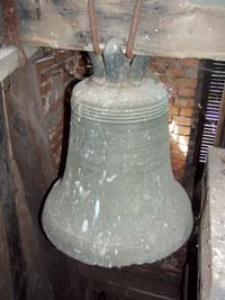 Myszęcin (kościół filialny) - dzwon (datowanie - ok. 1700 r.)