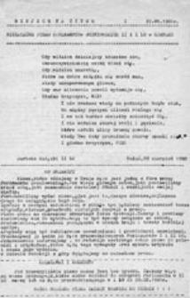 Miejsce na tytuł: niezależne pismo parlamentów uczniowskich II i I LO w Gdańsku, nr 1 (22.01.1981 r.)