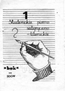 Studenckie pismo satyryczno-literackie, nr 1