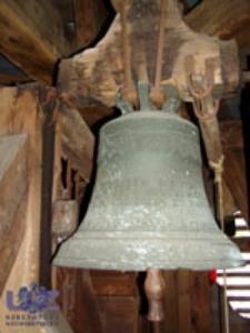 Chlastawa (kościół filialny) - dzwon (datowanie 1724 r.)