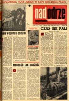 Nadodrze: dwutygodnik społeczno-kulturalny, nr 15 (18 lipca - 31 lipca 1971)