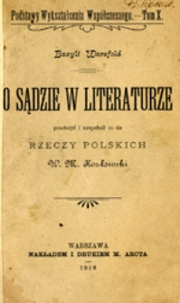 O sądzie w literaturze