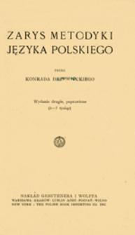 Zarys metodyki języka polskiego