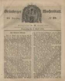 Grünberger Wochenblatt, No. 28. (6. April 1848)