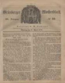 Grünberger Wochenblatt, No. 31. (17. April 1848)