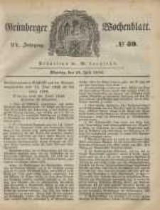 Grünberger Wochenblatt, No. 59. (24. Juli 1848)
