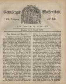 Grünberger Wochenblatt, No. 63. (7. August 1848)