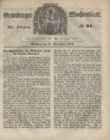 Grünberger Wochenblatt, No. 91. (13. November 1848)