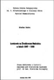 Łemkowie na Środkowym Nadodrzu w latach 1947-1990