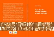 Życie literackie na Ziemi Lubuskiej w latach 1945-2000.
