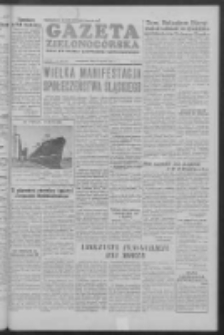 Gazeta Zielonogórska : organ KW Polskiej Zjednoczonej Partii Robotniczej R. IV Nr 145 (20 czerwca 1955)