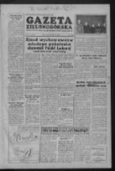 Gazeta Zielonogórska : organ KW Polskiej Zjednoczonej Partii Robotniczej R. IV Nr 255 (26 października 1955)